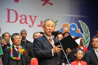 「世界孤児の日」制定に大きな一歩 日韓協力で推進宣言大会