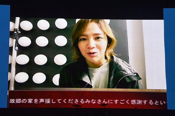 ビデオレターで応援メッセージを伝える韓流スターのチャン・グンソク=10月31日、木浦市民文化体育センターで