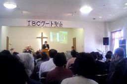 聖会の様子(写真:生駒聖書学院提供)<br />