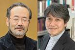 江藤直純教授、次期ルーテル学院大学学長に選任 神学校校長は石居基夫教授