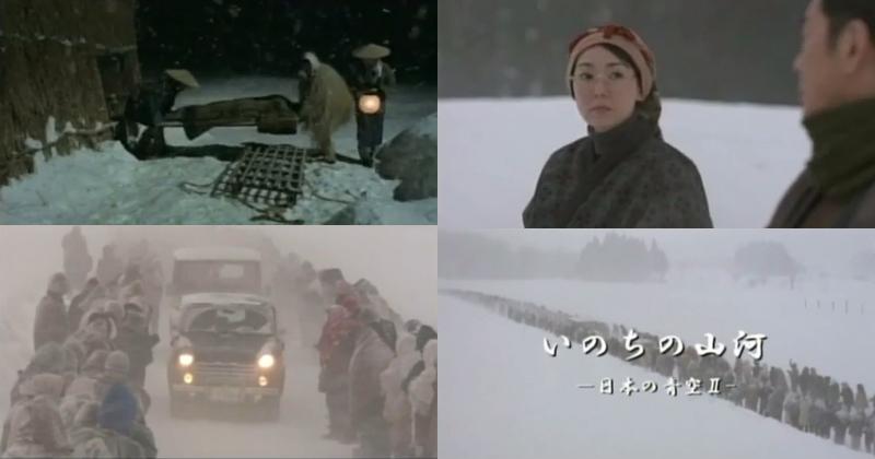 (写真:映画『いのちの山河』予告編より)