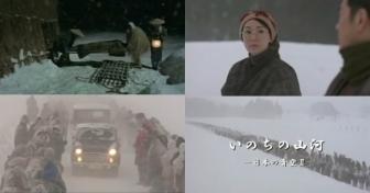 日本キリスト教海外医療協力会、チャリティー映画会を3月に開催