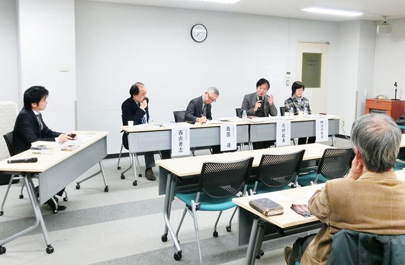 左から、司会の松谷信司氏(キリスト新聞)、パネリストの西出氏、島薗氏、北村氏、柳沼氏=21日、東京・新宿の日本キリスト教会館で