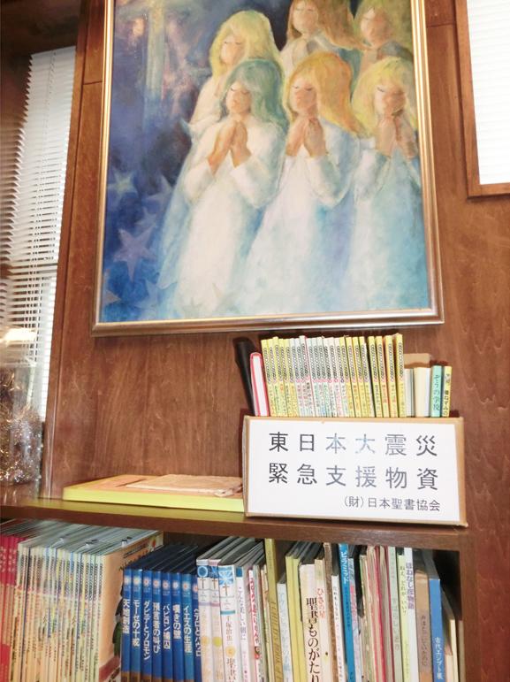 教会の子供部屋には寄贈されたさまざまな図書が。この部屋も一時は支援物資であふれかえった。