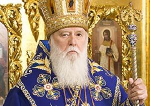 ウクライナ正教会(キエフ総主教庁)フィラレト総主教(写真:ウクライナ宗教情報サービス提供)