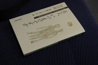 袴田事件再審決定(3):ゴーチェ神父「カトリック信者だから応援ではなく、人間として手を差し伸べて」