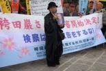 袴田事件再審決定(2):支援団体副代表「人権後進国・日本の夜明け」