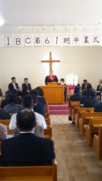 榮義之学院長「福音を伝え続けよ」 生駒聖書学院第61期生卒業式