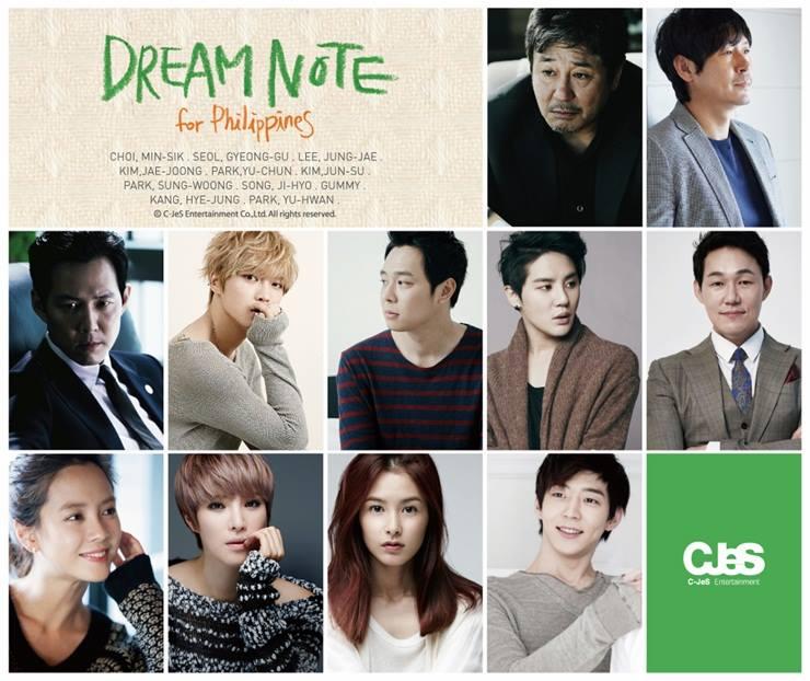 ウィリピンの子ども達へ「ドリームノート」を送ったC-JeSエンターテイメント所属の韓国人芸能人たち(写真:ワールド・ビジョン(韓国)のフェイスブックより)