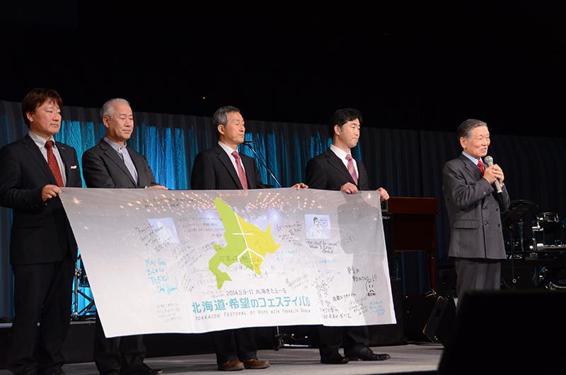 北海道・希望のフェスティバル、2万人動員・決心者1千人で閉幕 道内の伝道集会史上最多
