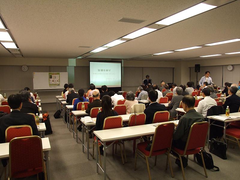 今年の聖書事業懇談会の様子。日本聖書協会が関係者を集めて毎年開催している=15日、東京都千代田区で