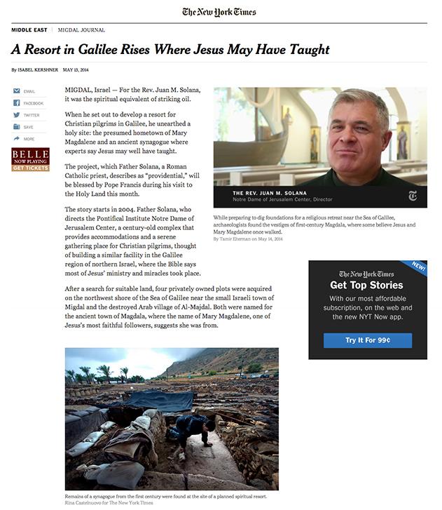 イエスが教えたシナゴーグ跡か 米ニューヨーク・タイムズ紙が報道