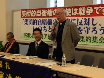 宗教者九条の和、「集団的自衛権の行使に反対し、いのちと憲法9条を守ろう」宗教者共同声明 第2次集約集会を開催