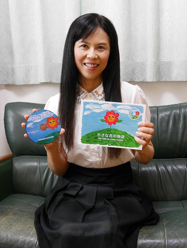 音楽CD付き絵本『小さな花の物語』を出版したクリスチャンのシンガーソングライター・知保子コストナーさん