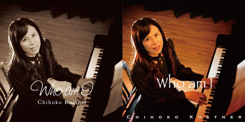 知保子コストナーさん、音楽CD付き絵本を自費出版 6月には2ndアルバム『Who am I』もリリース