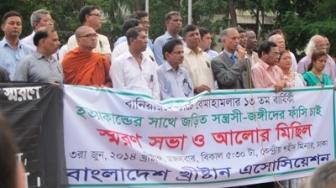 キリスト教徒・イスラム教徒・ヒンドゥー教徒、バングラデシュの教会攻撃による被害者との連帯を表明