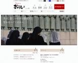 長崎県がサイト「おらしょ」を開設 キリスト教会堂に「教会守」の配置も
