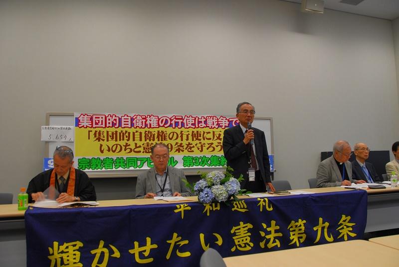 第3次集約集会で主催者挨拶をする小橋孝一NCC議長。その左隣は高田健氏=18日、参議院議員会館(東京都千代田区)で