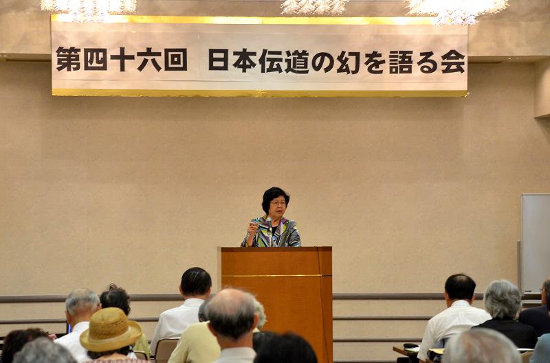 8月18日から3日間、千葉県市川市の山崎製パン企業年金基金会館(市川サンシティ)で、今年で46回目を数える「日本伝道の幻を語る会」が行なわれた=19日、同会館で