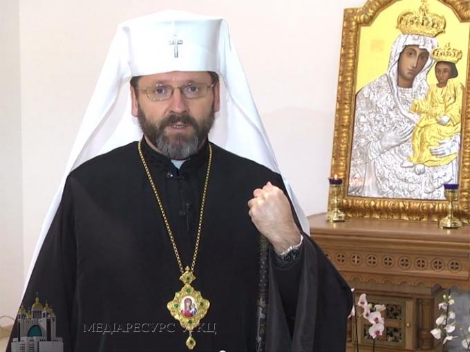 ウクライナ・ギリシャ・カトリック教会のスヴィトスラフ首位大司教(写真:ウクライナ宗教情報サービス)