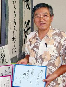 川口一彦氏