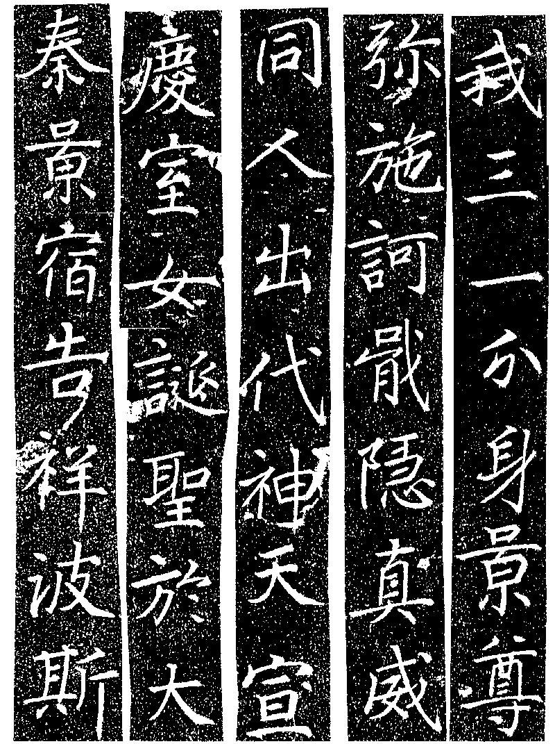 温故知神—福音は東方世界へ(2)紀元前のユダヤと西アジア 川口一彦