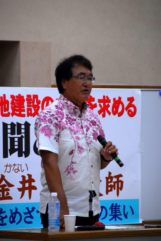 講演であいさつする金井創牧師=6日、ニコラ・バレ修道院(東京都千代田区)で