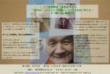 東京都:連続講座「貧困を考える」 ホームレス問題から何を見るか