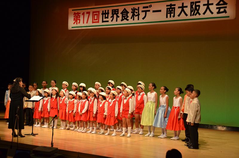 昨年の世界食料デー大会(南大阪)の様子(写真:日本国際飢餓対策機構)<br />