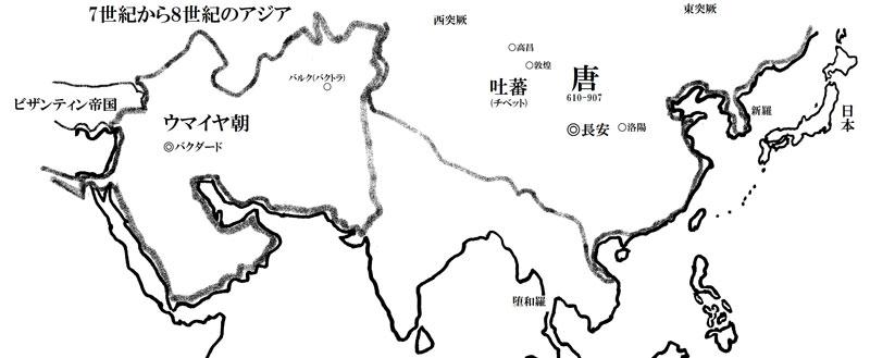 温故知神—福音は東方世界へ(4)ユーラシアの東西交流 川口一彦