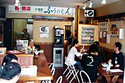 佐賀県に1日オープンした「引きこもり、閉じこもり、不登校、ニート、一人住まいのさびしい人」専門の喫茶店、ザ・喫茶「ふうけもん」の店内。夜には聖書とゴスペルソングを歌う集いが開かれる=ザ・喫茶「ふうけもん」提供