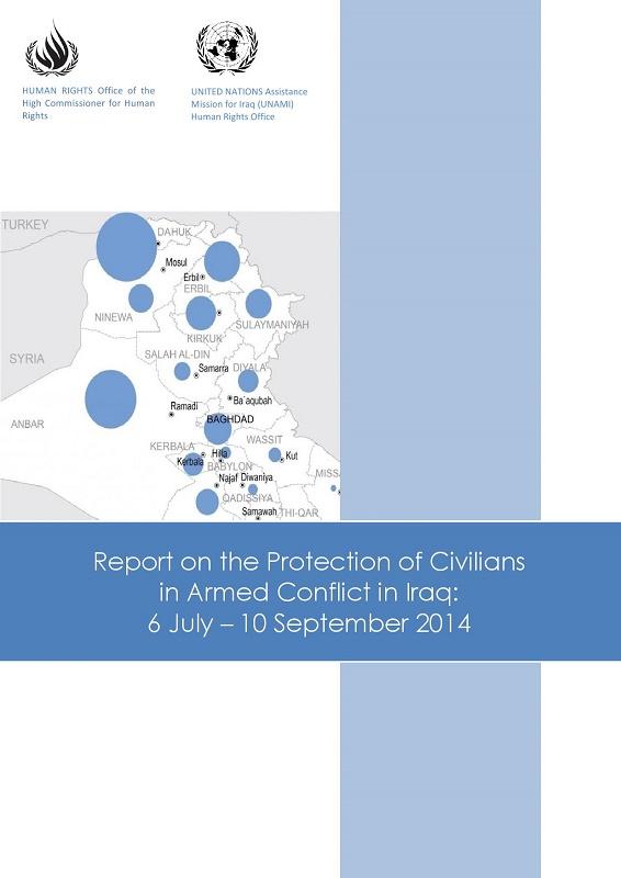 国連人権高等弁務官事務所(OHCHR)と国連イラク支援団(UNAMI)が今月2日に発表した報告書「イラクの武力紛争の中にある民間人の保護に関する報告書」