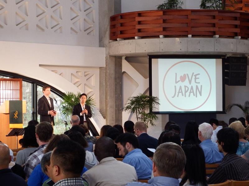 神様の愛を共に喜ぶ「LOVE JAPAN」 東京・名古屋・大阪で13日まで同時開催