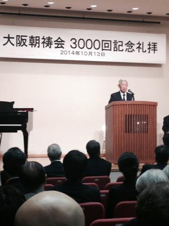 晴れの日も、雨の日も、台風の日も 大阪朝祷会57年祈り続けて3000回
