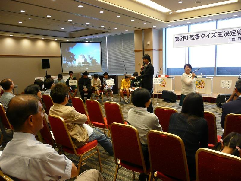 「第2回聖書クイズ王決定戦・大阪」の様子=13日、OAPタワー(大阪・天満橋)で(写真:日本聖書協会提供)