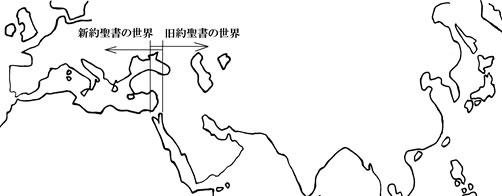 福音は東方世界へ(5)急速に広まった東方への福音宣教 川口一彦