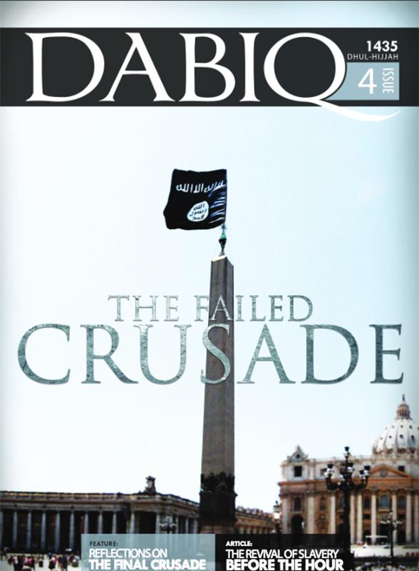 12日に発行された「イスラム国」(ISIS)の英字WEB機関誌『DABIQ』(ダビク)第4号