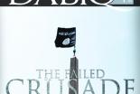 イスラム国、英字機関誌で人身売買認める