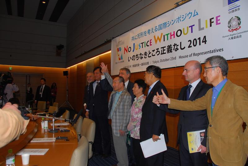 「死刑廃止を国に認めてもらいたい」袴田巌さん、聖エジディオ共同体などの国際会議後に語る