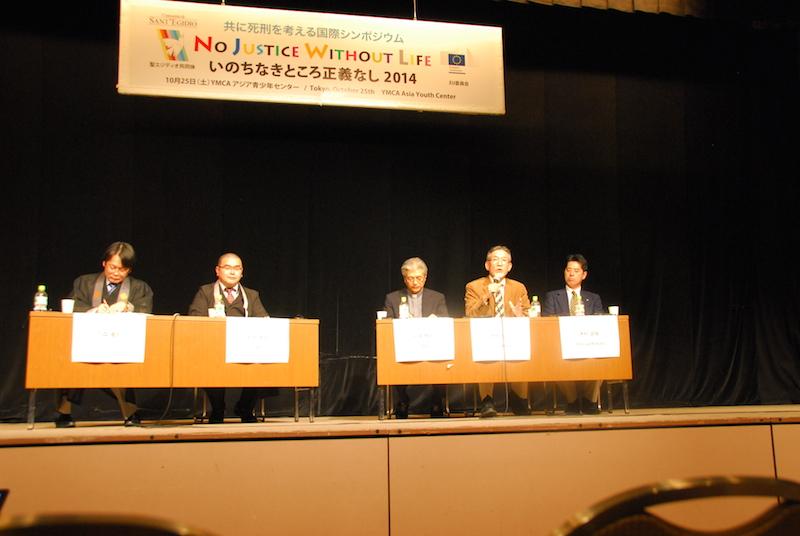 宗教者によるシンポジウムの様子=25日、YMCAアジア青少年センター(東京都千代田区)で