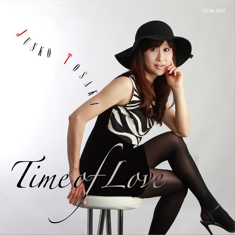 11月5日にリリースされた戸坂純子さんのニューアルバム『Time of Love』