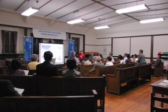 国際友和会100周年報告会 日本友和会理事長「アジアの隣国にも活動広げていきたい」