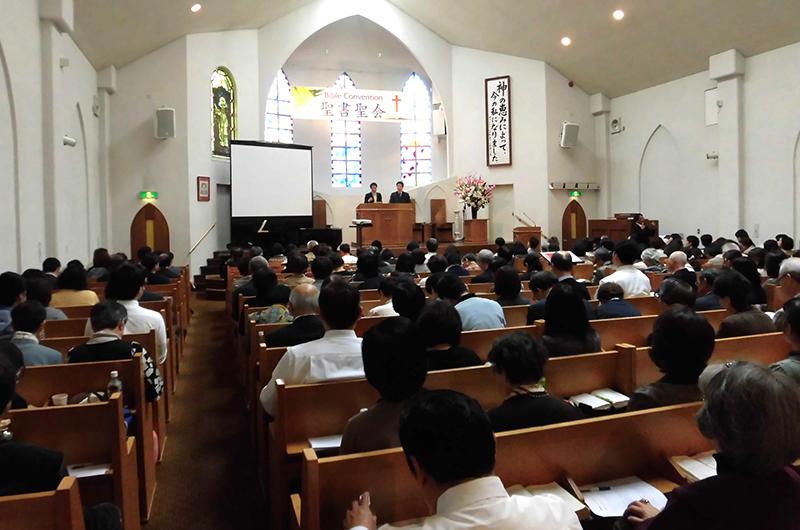 聖書聖会(7〜9日)の最終日の様子=9日、グレース大聖堂(大阪府八尾市)で