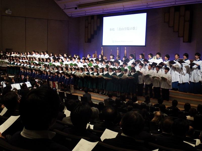 幼稚園から大学までの各部の聖歌隊がパートに分かれて「青山学院の歌」を歌った=15日、青山学院大学(東京都渋谷区)で