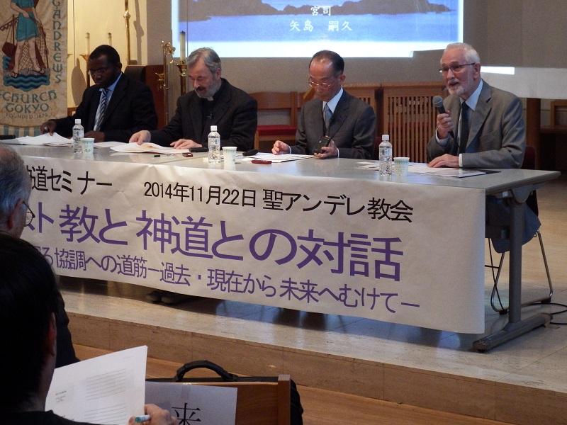 キリスト教と神道が対話 「環境問題」「祈り」について2宗教が協調の道筋探る