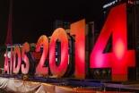 世界エイズデー:U2・ボノの「ONEキャンペーン」と米聖書出版社が協力
