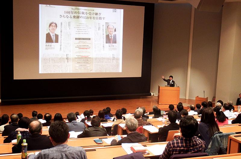 ロバート・K・グリーンリーフ(1904〜1990)が提唱した実践哲学「サーバントリーダーシップ」は、米国では多くの有名企業経営者らが実践しており、日本でも最近は、ユニクロを運営するファーストリテイリングの柳井正会長兼社長が語るなど広がり始めている。今年創立140年を迎えた青山学院は、サーバントリーダーの育成を新たなビジョンとして掲げており、最近掲載された青山学院の新聞広告も紹介された=11月16日、アキバホール(東京・秋葉原)で