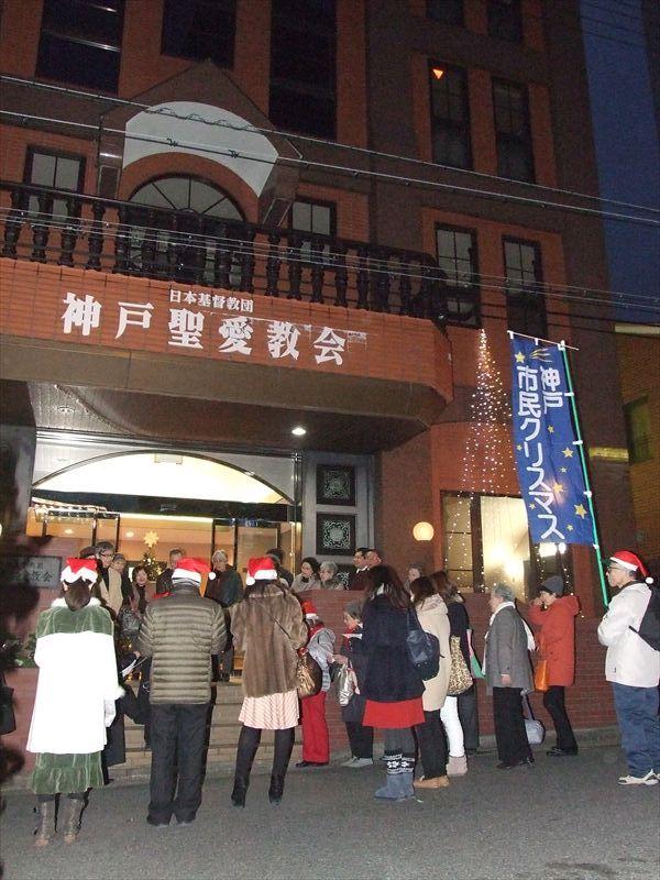 「キャロリング in Kobe」北野コースで最初に訪れた日本基督教団神戸聖愛教会。ロマネスク様式のレンガ造りで、入り口には可愛らしいクリスマスツリーも飾られていた=19日