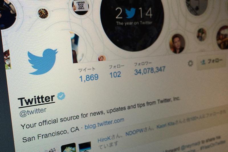 ツイッターでクリスマスの意味伝えるキャンペーン 数千人が参加