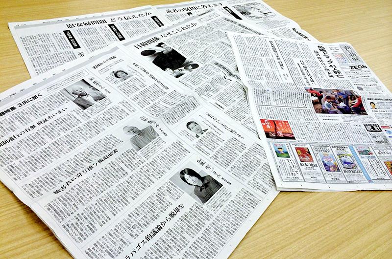 朝日慰安婦報道問題 北星学園大、元朝日記者講師の雇用を継続